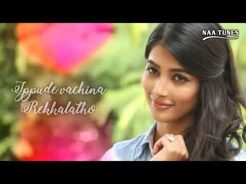 Aravinda Sametha veera raghava SongsNtr & Pooja HegdeNaa Tunes