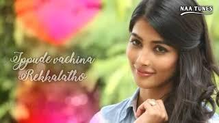 Aravinda Sametha veera raghava Songs   Ntr & Pooja Hegde   Naa Tunes
