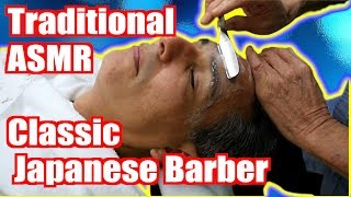 classic 床屋さん japanese barbershop   cut shave asmr   handheld dslr   take 2