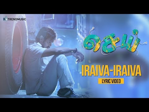 Iraiva Iraiva Lyric Video | Sei Movie Song | Atif Ali, Saptaswara Rishu | Nakkhul, Aanchal