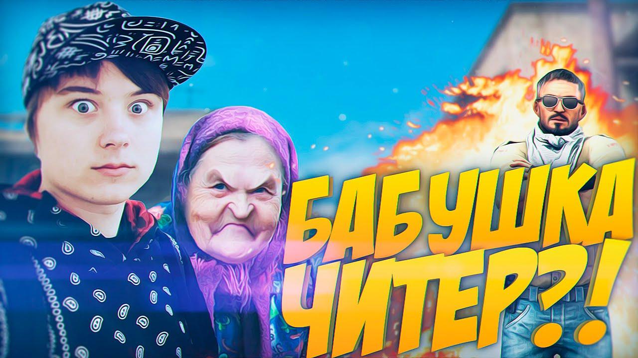 Ивангай открытка бабушке