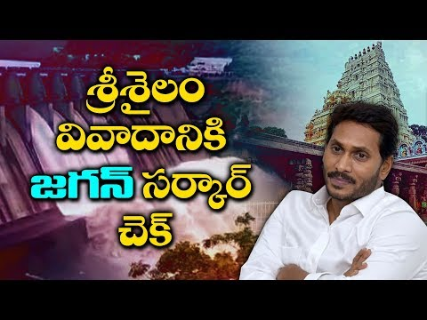 YS Jagan Govt Good Decision On Srisailam Temple Issue | Raja Singh | AP News | YOYO TV Channel
