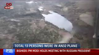 IAF search teams reached the AN-32 crash site