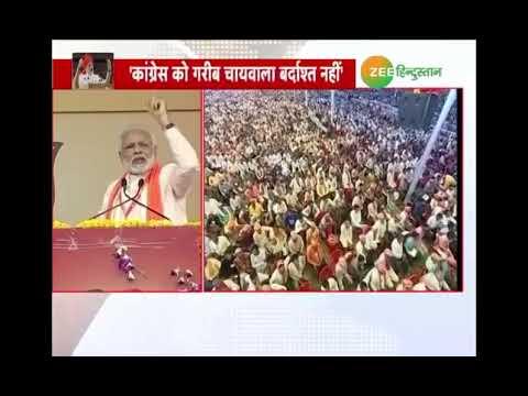 Bhopal: BJP के कार्यकर्ता महाकुंभ में PM Modi की बड़ी बातें...