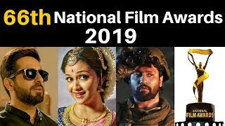 66th National Film Awards 2019 | Complete Winners List by Bhunesh Sir