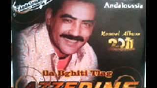 Cheb Azzedine Ana Zahri Twadar!!!