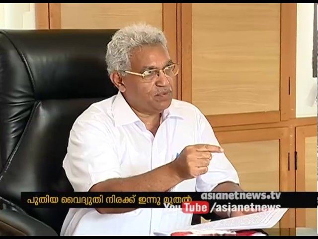 Kerala: New electricity tariff from today