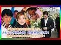 94歲梅艷芳媽媽拄拐大哭,去世15年死因公開!劉德華無言以對! 原来她和刘德华是这样的关系?