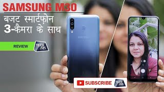 SAMSUNG M30 : Review | Tech Tak