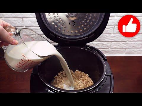 Рецепт овсяная каша на молоке в мультиварке рецепт с фото