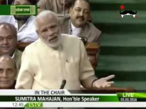 ITDC INDIA EPRESS: PM Narendra Modi comments on Rahul Gandhi in  Parliament, Modi speech