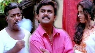 ദിലീപേട്ടന്റെ പഴയകാല സൂപ്പർ ഹിറ്റ് കോമഡി # Dileep # Jagathy Comedy Scenes # Malayalam Comedy Scenes