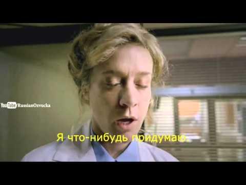 Американская История Ужасов  Отель Промо 5 серии 5 сезона Русские Субтитры HD 1