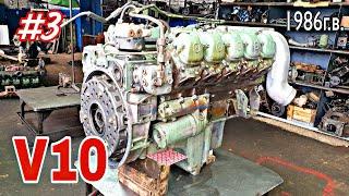 1 тонна///18,3 литра///10 цилиндров. ОМ 423.907