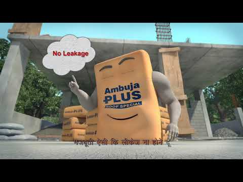 Ambuja Roof Special | PPC Cement with Advanced SPE Technology | Ambuja