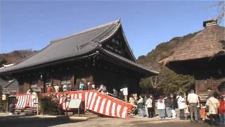 金沢文庫・称名寺の初詣