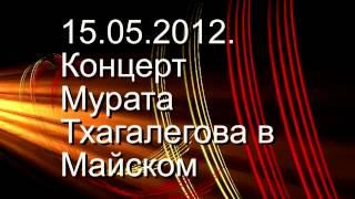 ���������� ����� ������� � ������� 15 05 2012
