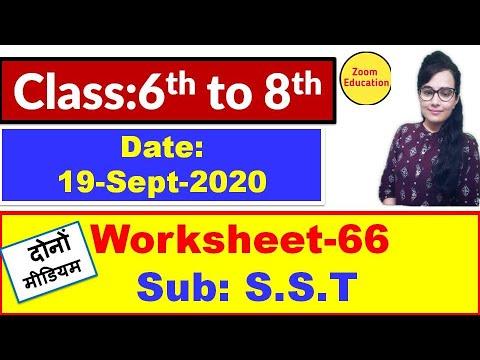 Doe worksheet 66 class 6th 7th 8th : 19 sept 2020 : Hindi & English Medium