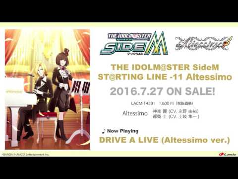 THE IDOLM@STER SideM ST@RTING LINE -11 Altessimo 試聴動画