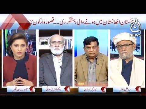 Spot Light - 31 January 2018 - Aaj News