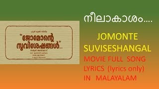 Download Hindi Video Songs - Neelakasham song full lyrics in malayalam I Jomonte Suviseshangal movie song I Dulquer