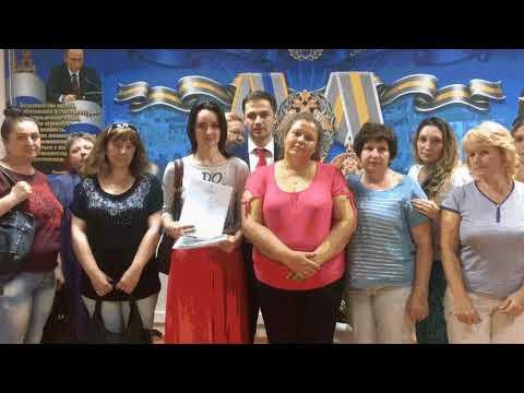 Ставропольская 17- Беспредел чиновников