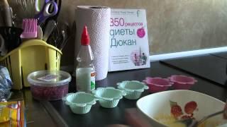 Похудеть по Дюкану 5-пудинг Dr. Oetker, ягоды годжи, хлебцы