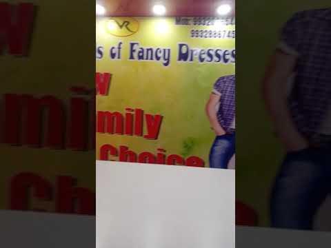 New Family Choice Shahpur