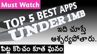 Top 5 Best Android Apps Under 1MB || Most Useful Apps