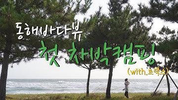 리현로그_고성