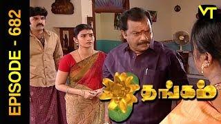 Thangam Tamil Serial | Episode 682 | Ramya Krishnan | Vijayakumar | Vision Time Tamil