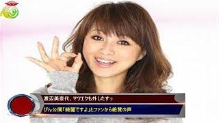 渡辺美奈代、マツエクも外したすっぴん公開「綺麗ですよ」とファンから...