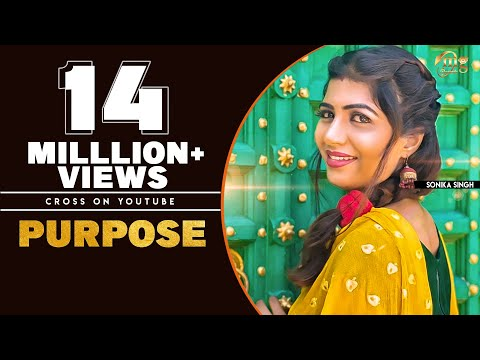 Purpose | New Haryanvi Song 2017 | Sonika Singh | Haryanvi Songs Haryanvi | Haryanvi Dj Song