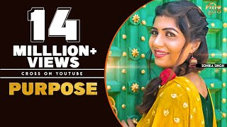 New Haryanvi Songs | Purpose | Sonika Singh | Vinod Morkheriya | Ruchika Jangid New Haryanvi Songs