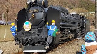 "〔4K UHD//sp〕JR東日本・上越線:水上駅、SL""D51 498""/『SLぐんまみなかみ号』駅構内、走行シーン。-その4-"