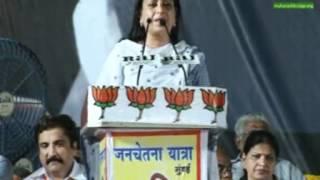 Pratibha Advani speech at Jan Chetana Yatra, Mumbai 2011