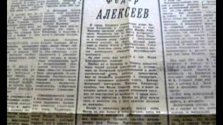 Севостьянова Анна Фильм Неизвестный Федор Алексеев 2013г