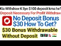 Forex No Deposit Bonus $30 2021  Can We Withdraw Tickmil No Deposit Bonus's Profit?  #Tickmil