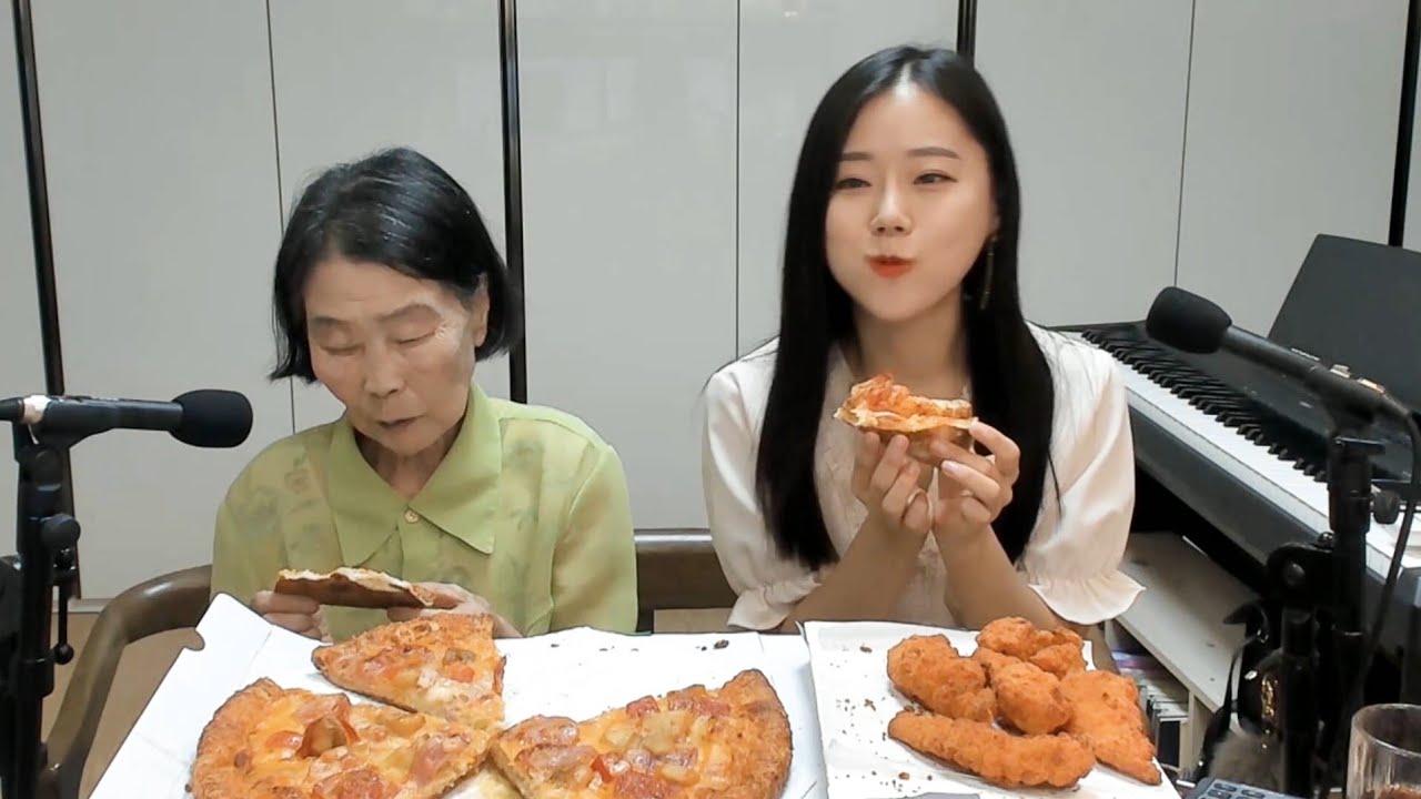 ASMR🍕 할머니 울린 파파존스 피자 먹방ㅠㅠ (할머니의 이팅사운드 들어보세요💚)