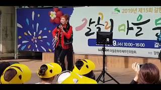 [황선정TV] 갈곡리 마을 문화축제 - 어서오세요