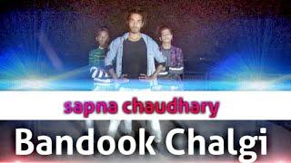 Sapna chaudhary New Dance | Bandook Chalegi | new super hit song | बंदूक चलेगी सपना चौधरी Dance 2019
