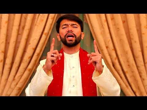 Ali Safdar   Haider Haider Mola Haider A.S   New Exclusive 2019 [HD]
