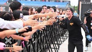 FULL BROADCAST: BMX Big Air | X Games Shanghai 2019