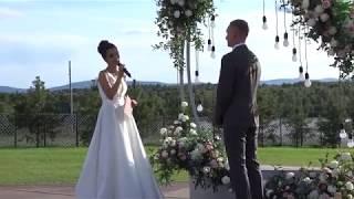 Клятва невесты