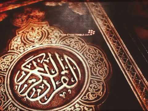Must Listen  Qari Ismail Noori Surah Ta Ha   Excellent recitation