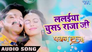 Download Video Dhake duno kalaiya Hamar lalaiya chusa Ye Raja Ji new 2018 @&(D Sadam Babu (Amarjit Kumar Daniyari ) MP3 3GP MP4