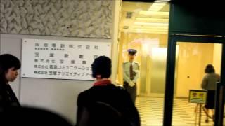 鳳翔大→ 煌羽レオ→ 音月桂(strongly tremble O_Q||||) → 香綾しずる→ 夢...