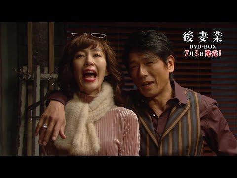 木村佳乃 後妻業 CM スチル画像。CM動画を再生できます。