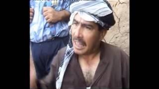 Mara Ba Jash 1
