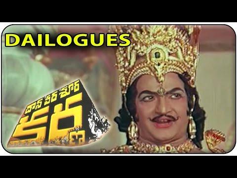 Acharyadeva Famous Dialogue From Daana Veera Soora Karna || NTR , Sharada , Saroja Devi